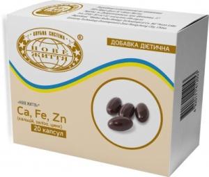 Мягкие капсулы «Новая жизнь» с Ca, Fe, Zn (кальций, железо, цинк)