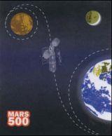 "Проект ""Марс-500"""