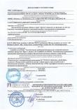 Декларация Детокс