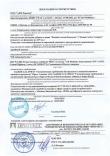 Декларация Фимейл Эктив Комплекс