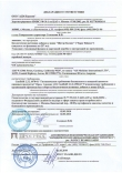 Декларация Шугар Бэланс