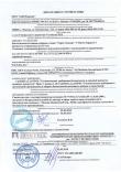 Декларация Тирео Саппорт