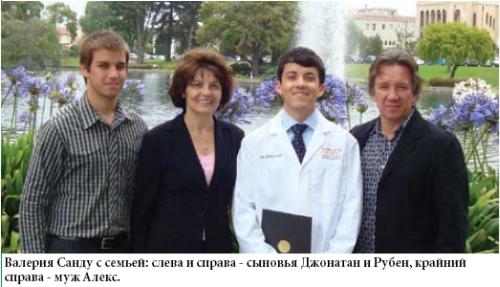 Валерия Санду с семьей