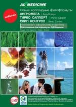 Приложение к официальному справочнику ЭД Медицин