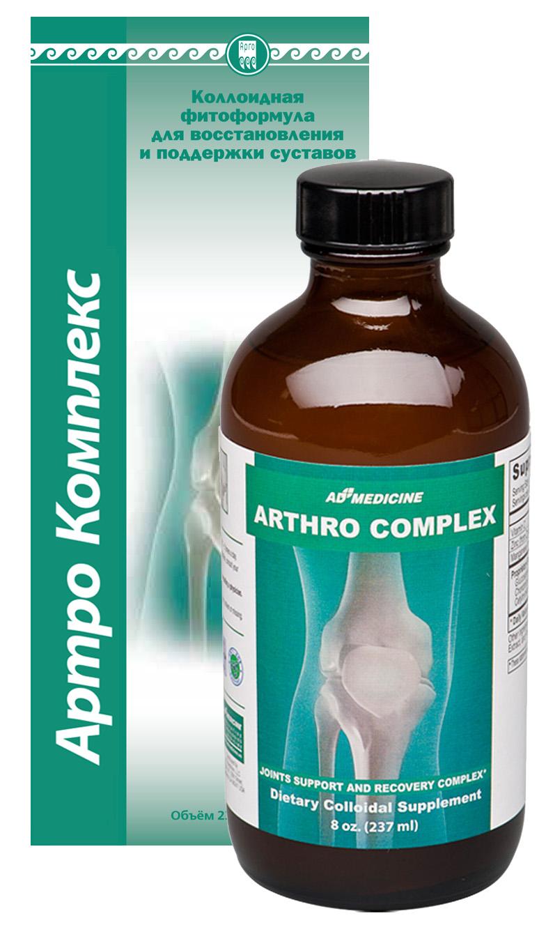 формула здоровья остеокомплекс отзывы