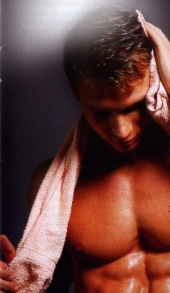 Мужское здоровье: природа силы