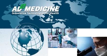 Авторитетные врачи рекомендуют фитоформулы ЭД Медицин