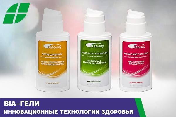 BIA-гели ЭД Медицин - снова в продаже!