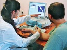 Остеопороз: комплексный подход