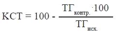 Коэффициент снижения уровня триглицеридов