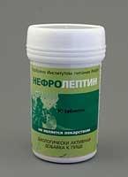 БАД Нефролептин