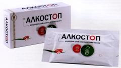 «АлкоСТОП» - остановим алкоголизм!