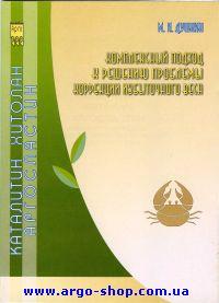 Брошюра КАТАЛИТИН+ХИТОЛАН+АРГОСЛАСТИН