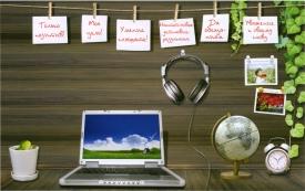 Полезные привычки для выживания в многоуровневом маркетинге