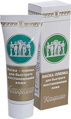Маска для быстрого восстановления кожи