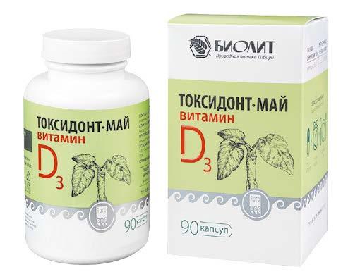 Токсидонтмай с ВИТАМИНОМ D3 в капсулах