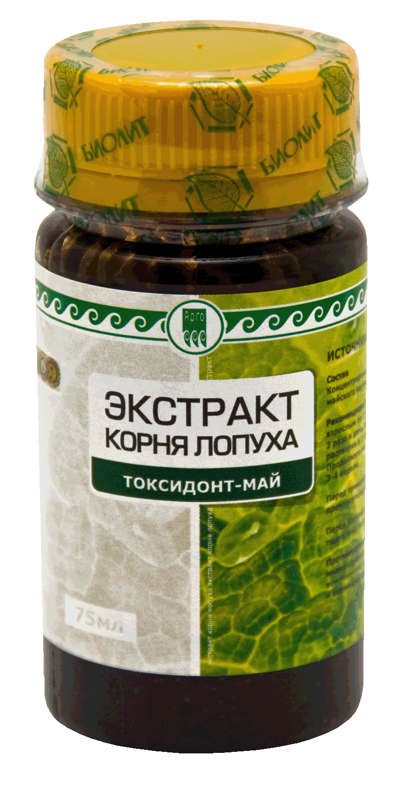 Токсидонт-май