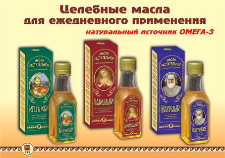 НОВИНКА! Целебные масла в подарочной упаковке!