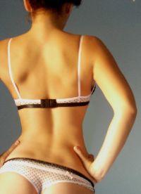 Пять возможностей снизить вес с помощью кедровых продуктов!