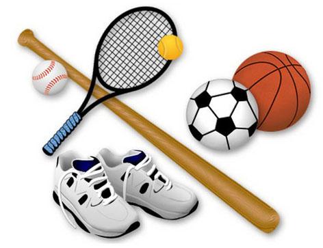 «Кедровая сила – Спортивная»