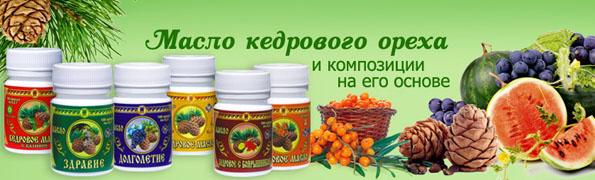Природное питание для красоты кожи, ногтей и волос