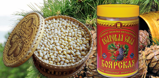 «Кедровая сила–Боярская» с боярышником и зародышами пшеницы