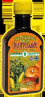 Растительное масло «Целительное»