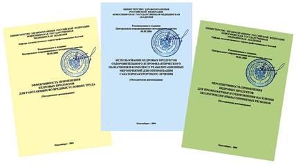 Три универсальные методические издания Компании ДЭЛЬФА