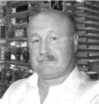 Александр Геннадьевич Мартусевич