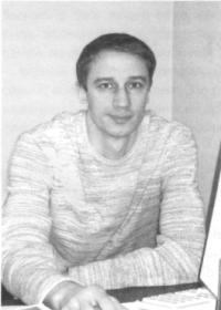 Андрей Владимирович Белов