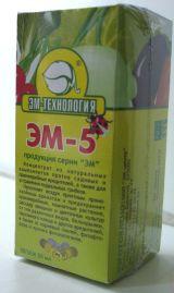 Препарат «ЭМ-5»