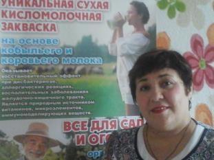 Валуева Марина