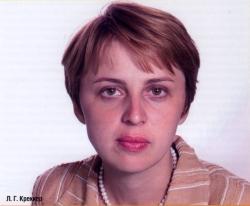 Людмила Геннадьевна Креккер