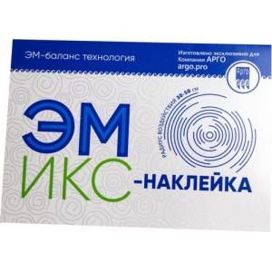 Безопасное ЭМ-пространство с Эмикс наклейками