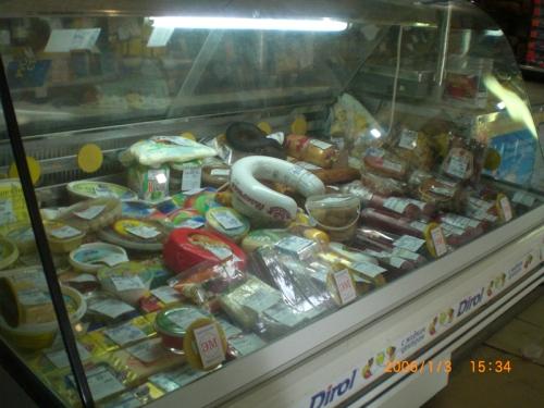 ЭМ-пластмасса для увеличения срока хранения продуктов