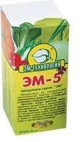 ЭМ-5, ЭМ5