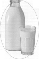 Еще раз о молоке