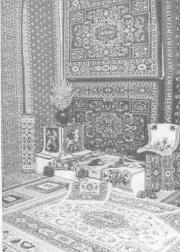 Прелесть ковров ... и наше здоровье