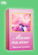МАСКА-ПИЛИНГ