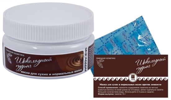 Маска для сухих и нормальных волос против ломкости «Шоколадный пудинг»