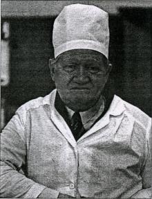 Геннадий Бердышев