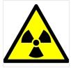 Ситуация в Японии. Литовиты для защиты от ядерного загрязнения!
