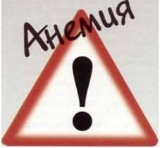 «Литовит–Ф» и железодефицитные анемии