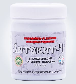 Литовит-Ч