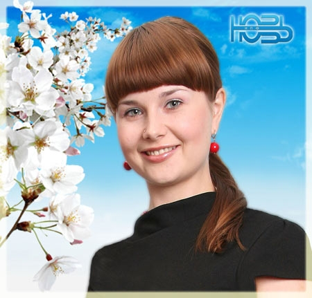 Новоселова Евгения Григорьевна