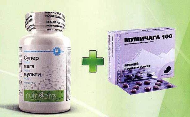 Витаминный комлекс