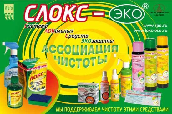 Обложка, предисловие - Сборник материалов по продукции ООО «Алтом-Консульт»