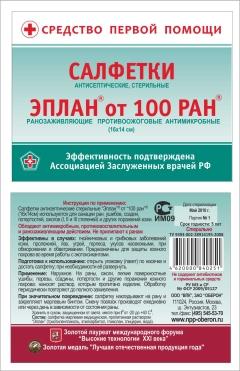 Эплан Инструкция По Применению Цена В Харькове - фото 6