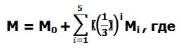 Формула начисления миль