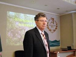 Академия+Конференция АРГО